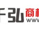 广州哪里有便宜服装鞋子箱包商标转让广州低价商标价格