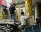 上海南汇区周浦诚信搬场拆装空调搬运钢琴欢迎预订