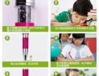 现在市场上销售的林文正姿笔是第几代?怎么加盟代理林文正姿笔