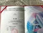 宜昌哪里有平面设计培训PS.AI.CDR.CAD