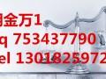 襄阳股票开户最低佣金是多少,哪家公司速度最快