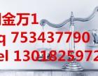 泰安100万炒股短线交易最低佣金是多少