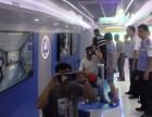黑龙江预防违法警示基地枣庄预防青少年犯罪展览馆