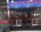 转让江北庄桥新菜场熟食店