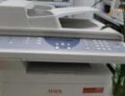 富士施乐打印复印一体机