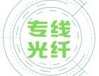 佳匯中心 北京財富中心環球貿易中心光纖寬帶安裝接入