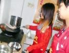 广州旺吃精武鸭脖小吃技术培训学校 先试吃后学