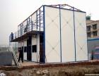 北京市房山区彩钢岗亭制作 彩钢房活动房安装 彩钢厂房搭建
