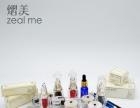 专业全面半永久纹绣培训辅料批发:针材色料修复稳定剂