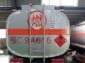 荆州一台手续齐全的5吨加油车低价转让18872993338