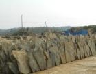 销售天然文化石 景观石