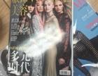 Vogue 芭莎十成新杂志大甩卖,最新