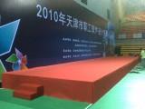 北京背景板制作 搭建
