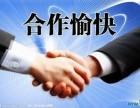 蜀山区环湖东路办理个体户还代办执照找安诚张千千帮你做股权变更