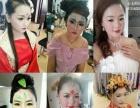 昆明纹绣、化妆造型、美甲美睫培训学校