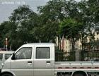 五菱双排小货车 长短途送货搬家