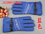 厂家批发清仓杂款特价男女式冬季防滑防风保暖加厚运动棉骑行手套