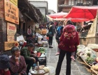 中国魅力名镇——和顺古镇核心位置土地出租