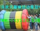 组织策划大型趣味运动会就找湘潭乐欢天