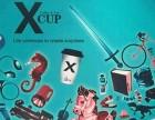 厦门加盟一家x造杯需要多少钱加盟前景怎么样