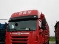 解放二手货车,前四后八低价出售,按揭5万强盛汽运公司