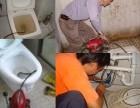 汉阳南国明珠专业疏通马桶下水道 厕所堵塞疏通-万家和好口碑