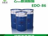 金属清洗剂高效强力通用优质除蜡水原料