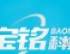 云浮罗定本地网络公司提供快速网站建设推广售后等服务
