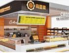 惠州蛋糕店加盟-奇思麦小本创业