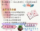 北京全脑立方形象思维识字