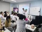 哈尔滨正规十大微整形培训学校-学习微整多少钱