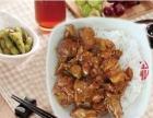 姜氏福记卤肉饭快餐加盟,特色美食,无需厨师