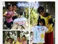 幼儿园亲子教育,特色活动,就在卡伦迪