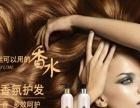 初雅玻尿酸修复护发香水型洗发水加盟
