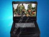 15寸5550u工业便携机机箱定制军工电脑加固笔记本外壳铝