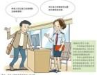 南宁仁孚商标代理有限公司