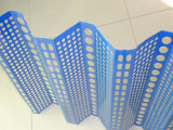 金属防风抑尘网 环保工程用网 煤场挡风墙 兆鑫厂家供应 顾客满意