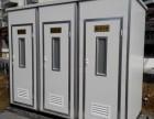 移动厕所租赁临时卫生间流动公厕出租 公司主营移动厕所租