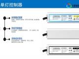 卡桑智慧路灯照明云平台PLC单灯控制器