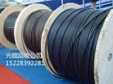 四川南充高价回收工程剩余光缆 通信器材设备回收 回收熔纤盘