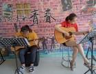 合肥庐阳区成人吉他培训班/零基础学吉他/吉他培训