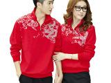 秋季女款长袖运动套装韩版休闲套装情侣装女运动装卫衣