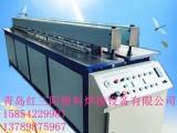 专业研制青岛红三阳塑料板材焊接机PP板材碰焊机卷圆机质优价廉