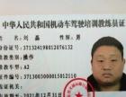 学大车,到荣庆通达驾校找刘教练