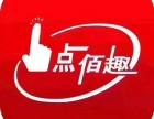上海点佰趣真1级商户特殊通道POS机免费领一代后台