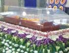 荆门福寿殡葬礼仪服务