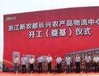 咸宁周年庆策划执行演出搭建音响舞台大屏