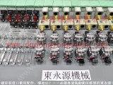 J24-160冲床油泵维修,球盖破裂-东永源大量供给油器等