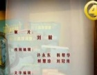 哈尔滨视频制作影视剪辑音频处理年会联欢会广告专题片