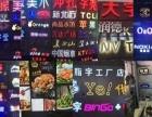 门头牌匾 条幅 喷绘印刷 LED屏设计灯箱传单名片